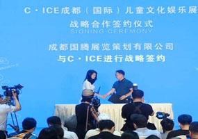 国腾展览签约C·ICE长期战略合作伙伴