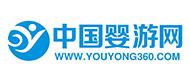 中国婴游网