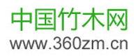 中国竹木网
