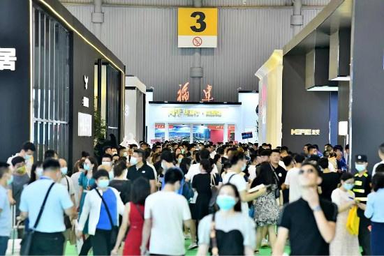 <span>2021成都家居生活展</span>
