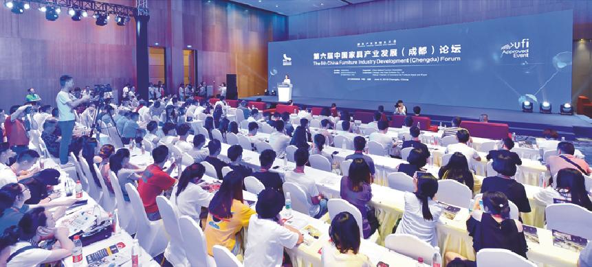 <span>第六届中国家具产业发展论坛</span>